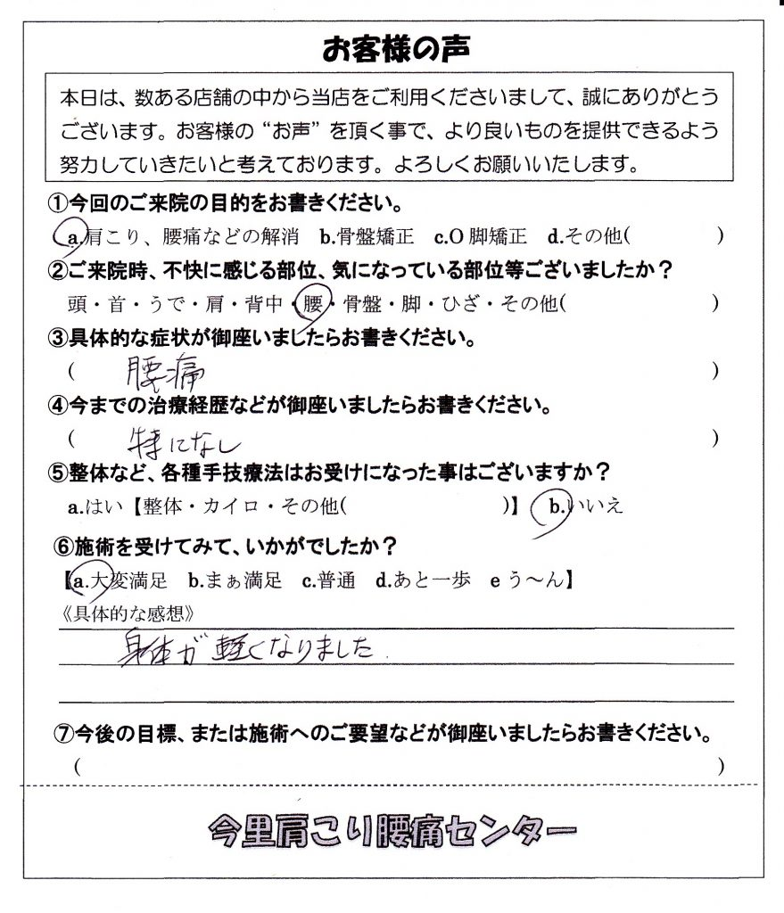 IMG-0 (1)