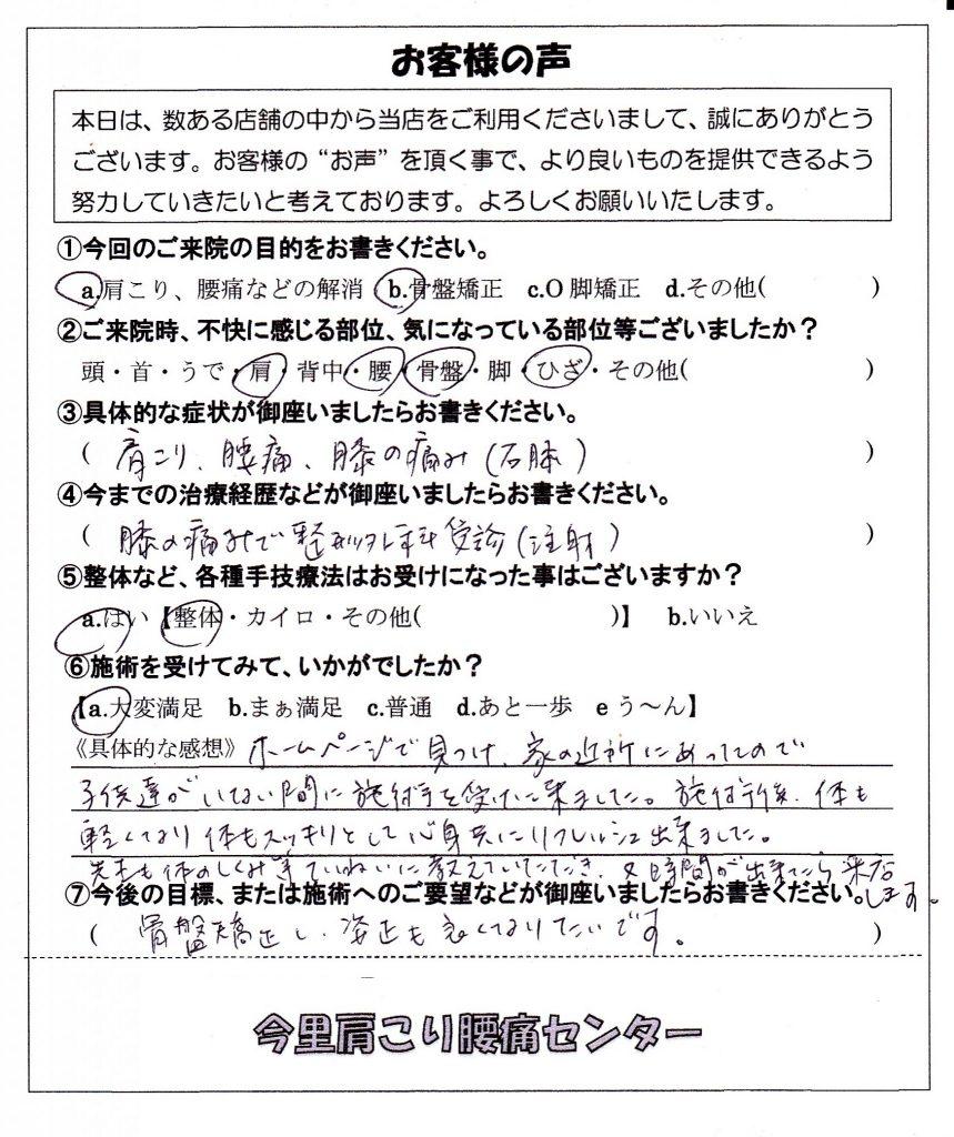 IMG-0 (2)