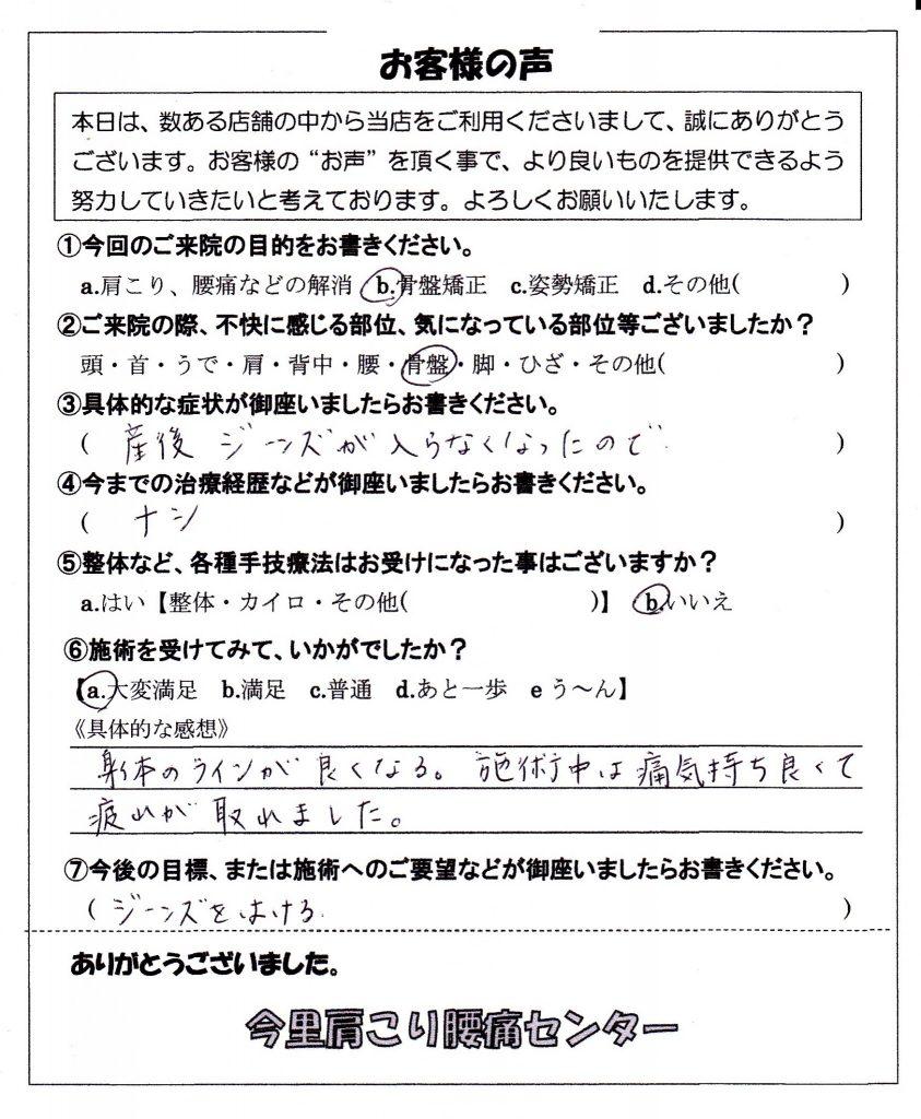 IMG-0011 (1)