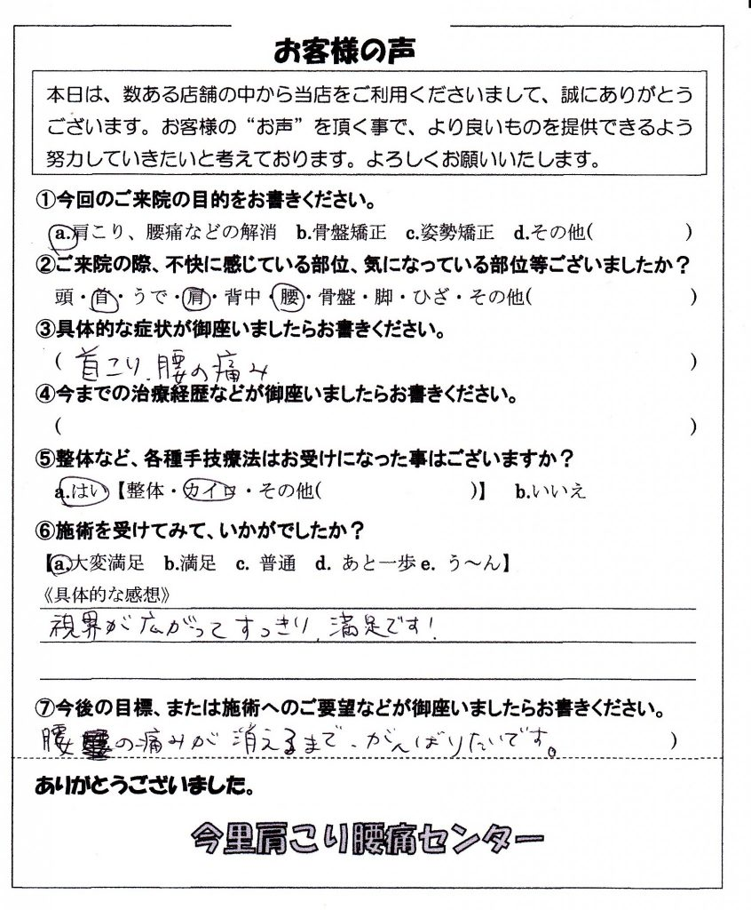 IMG-0011 (2)