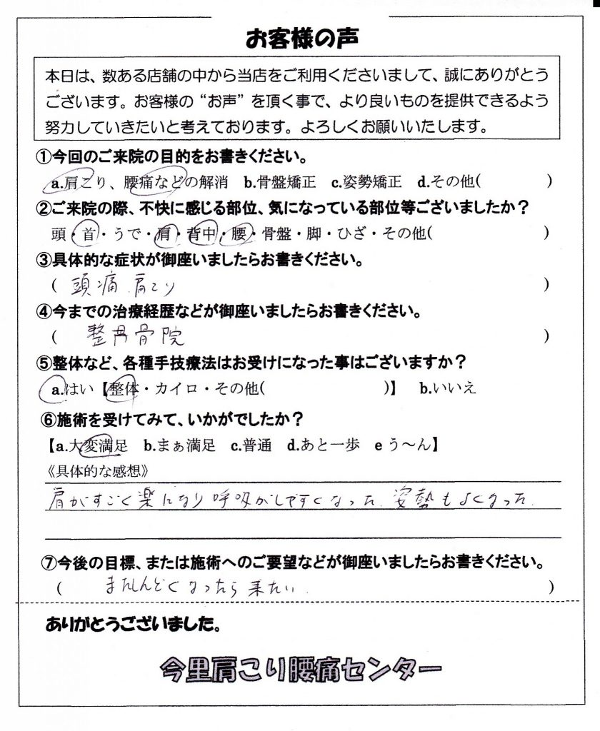 IMG-0011 (3)