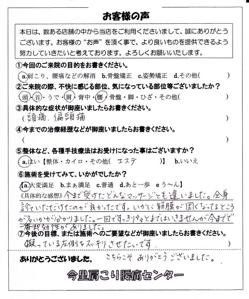IMG-0011 (4)