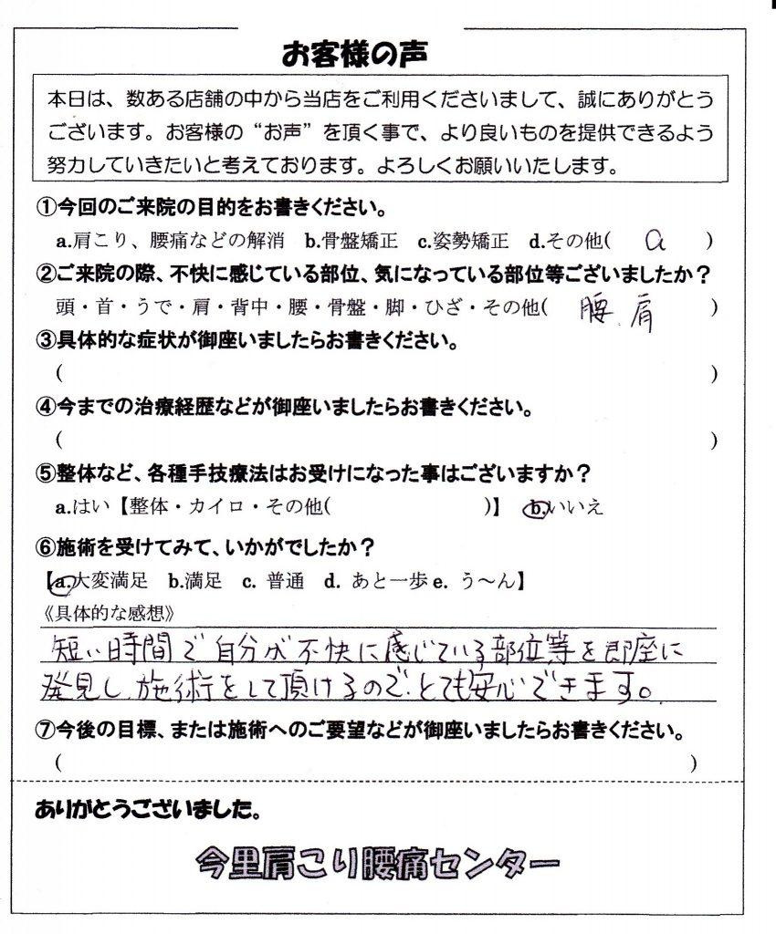 IMG-00111 (1)