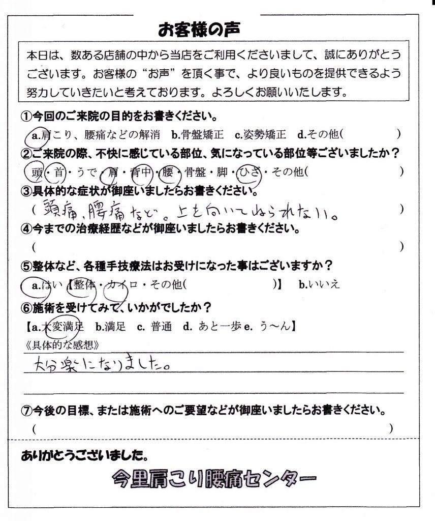 IMG-00111 (2)