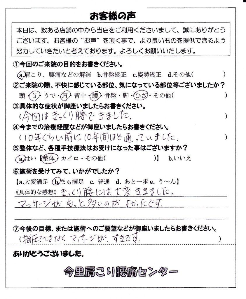 IMG-00111 (3)