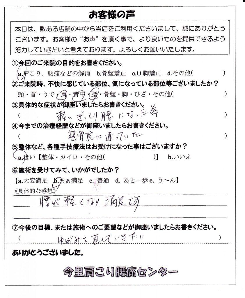 IMG-01 (1)
