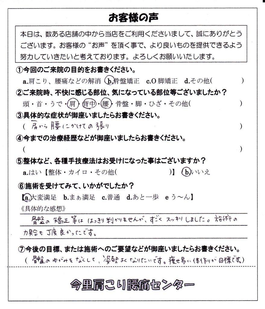 IMG-1 (1)
