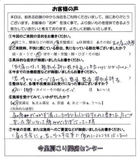 IMG-1 (2)
