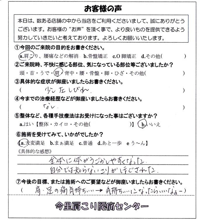 IMG-1 (3)