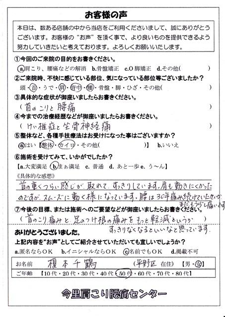 IMG (1)