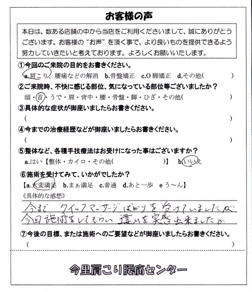 IMG-1 (4)