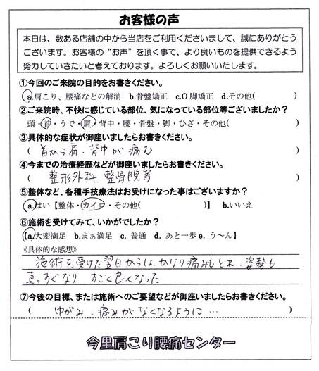 IMG-11 (1)