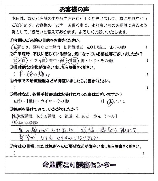 IMG-11 (2)