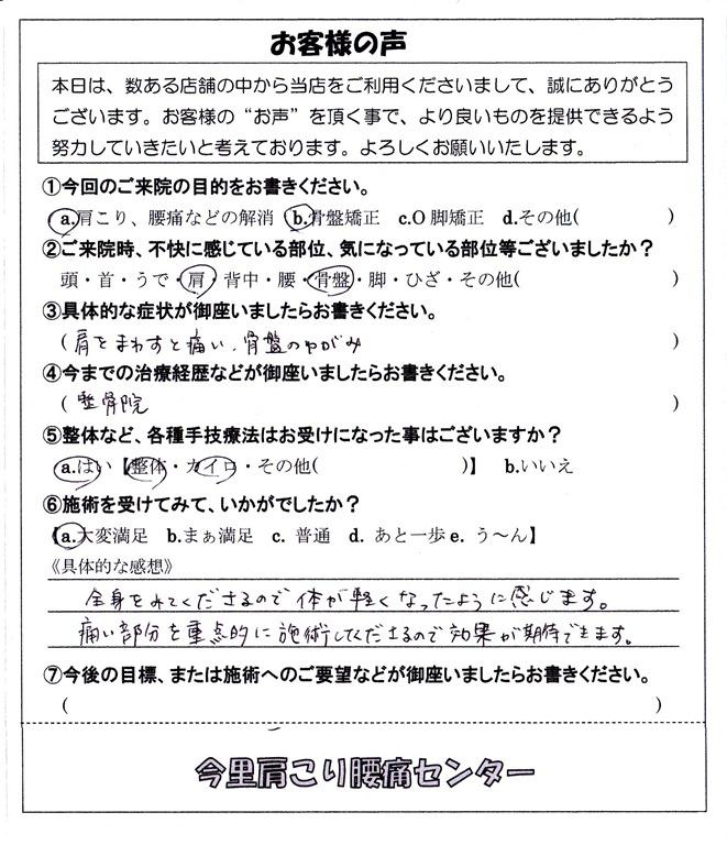 IMG_0001-11