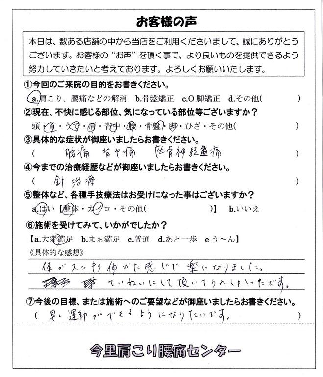 IMG_00011-1