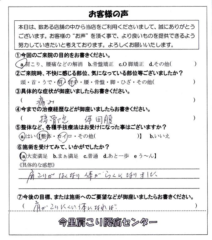 IMG_0002-1