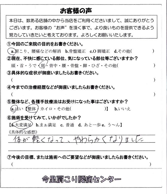 IMG_0002-11