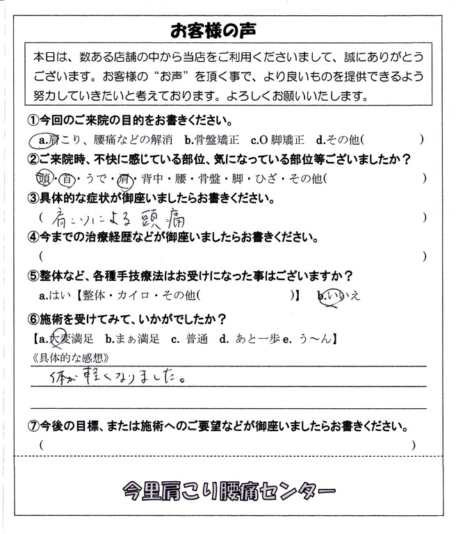 IMG_0002-12