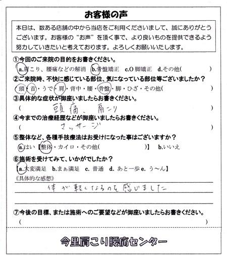 IMG_00021