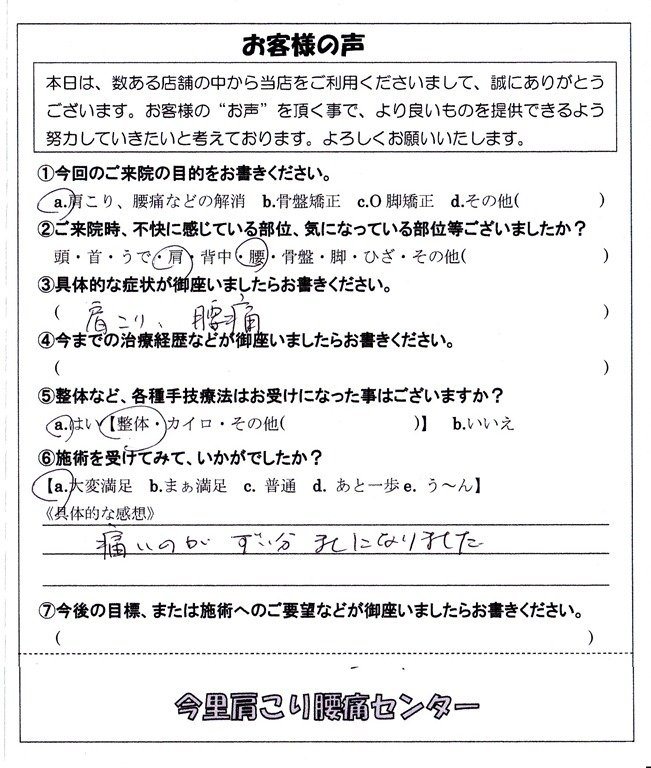IMG_0003-1