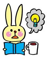 ウサギ読書