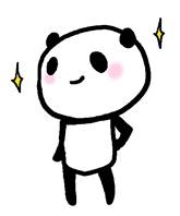 パンダのスリムのイラスト