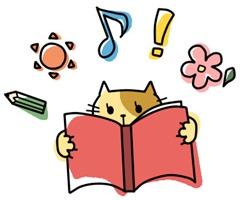 読書している猫のイラスト