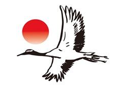 鶴と太陽のイラスト